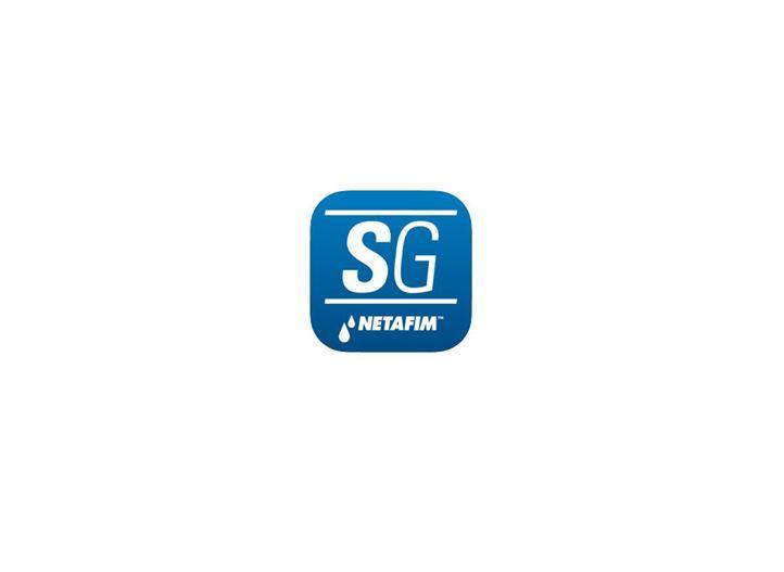 ScreenGuard™ App | Netafim